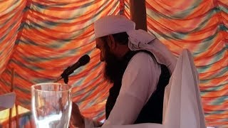 Bhawalnagar Tablighi Ijtemah | Duaa by Maulana Tariq Jameel | Latest Bayan 2 December 2018