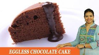 Eggless Chocolate Cake - Mrs Vahchef