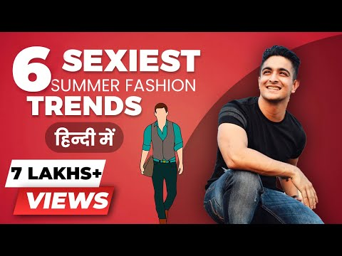 HOTTEST 2019 Fashion Trends For Indian Men | BeerBiceps Hindi
