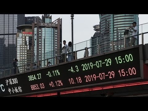 JPMorgan's Leung Sees Opportunities in China Financials