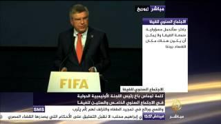 كلمة توماس باخ رئيس اللجنة الأوليمبية الدولية في الاجتماع السنوي للفيفا