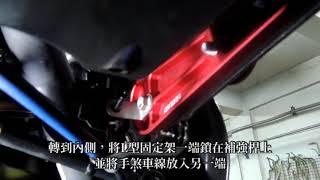 LEXUS 2018 NX200拖曳臂補強桿(MS-L0001)安裝影片