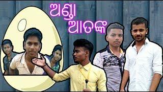 Download lagu Odisha re anda atanka (odia comedy)