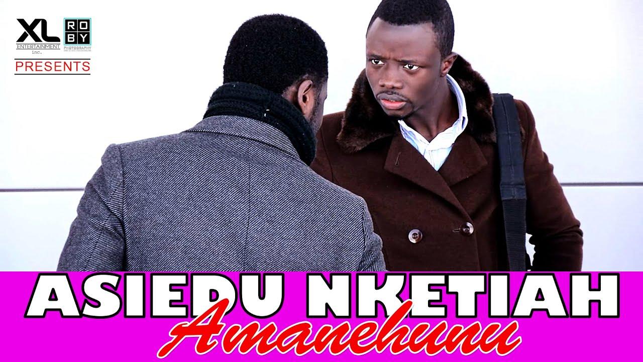 Asiedu Nketiah Amanehunu - XL Entertainment