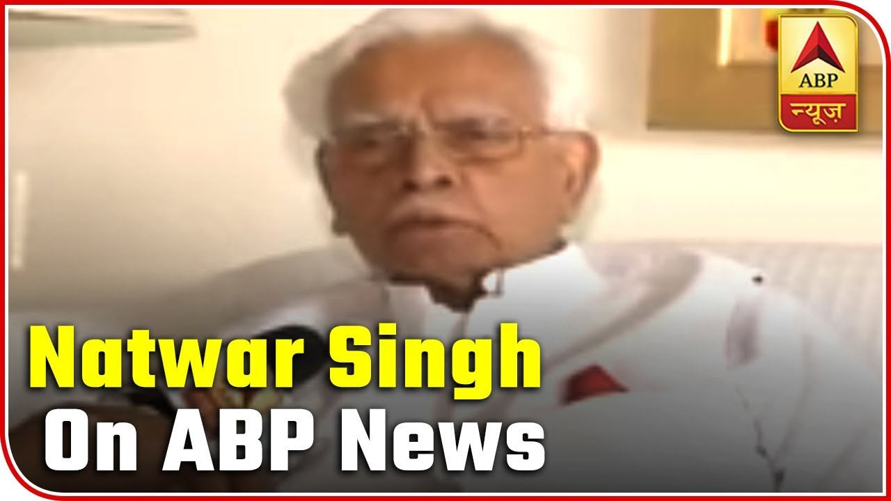 Cong's Natwar Singh Reacts On Advisory For Amarnath Yatris | ABP News