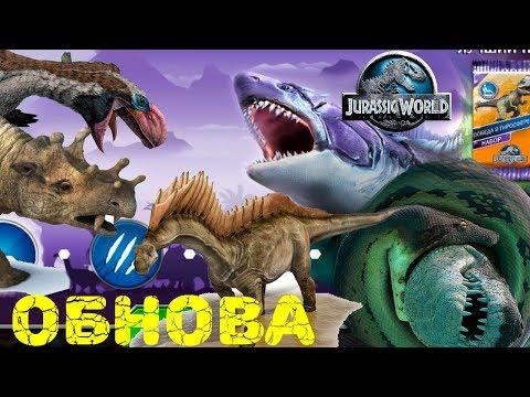 МЕГА ОБНОВА Новые Динозавры Jurassic World The Game прохождение на русском HD