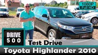 Toyota Highlander 3.5 2010 - Обзор И Тест Драйв