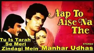 Tu Is Tarah Se Meri Zindagi Mein | Manhar Udhas | Music- Usha Khanna | Aap To Aise Na The, 1980.
