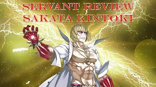 Fate Grand Order | Is Best Bro Sakata Kintoki Still Good ...