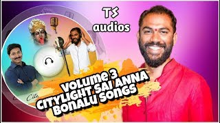 BHAI BOLTHE | CITYLIGHT SAI ANNA 2018 BONALU SONGS VOL 3 | FOLK HYDERABAD