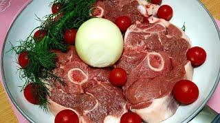Вот Как Нужно Готовить Мясо!Муж будет ДОВОЛЕН