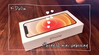 아이폰12미니 언박싱, 하양이민희, 핸드폰, 기기변경,…