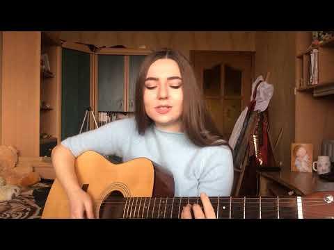 MiaGi & Эндшпиль - Самая Самая ( guitar cover )