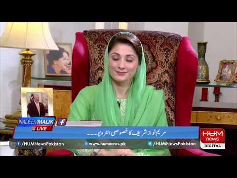Nadeem Malik Live l 11 July 2019 | Maryam Nawaz Sharif