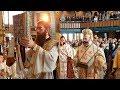 Matins & Divine Liturgy with Archbishop Makarios at St George Greek Orthodox Church, Brisbane