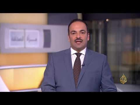 ?? مرآة الصحافة الثانية 17/8/2019  - نشر قبل 6 ساعة