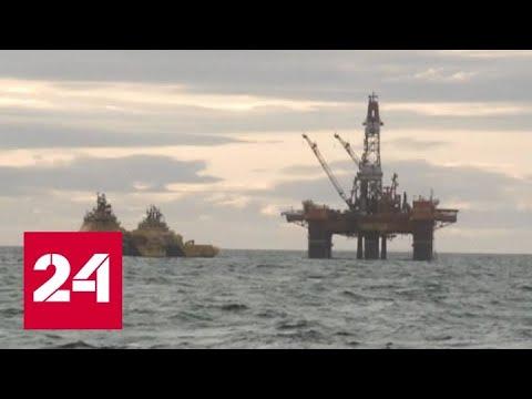 """Правовой произвол. В """"Роснефти"""" ответили на необоснованные санкции США - Россия 24"""