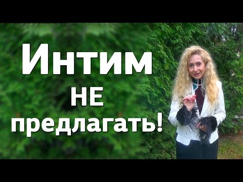 встречи для интимных отношений москва