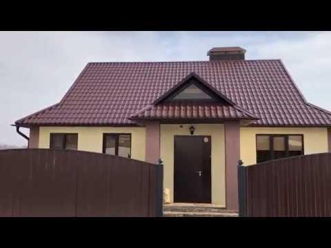 Дома Белгород, 120 м, 13 сот., 4300, под ключ