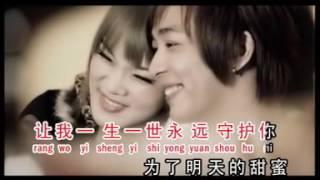 Ai Qing Ma Tou