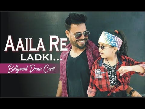 Aaila Re ladki - Bollywood mix Dance cover l lalit dance group choreography