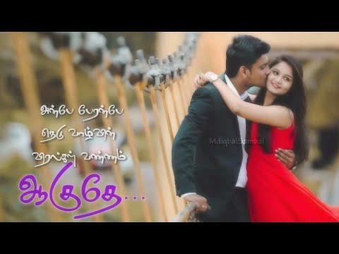 💕-tamil-whatsapp-status-🎶|-song-anbe-peranbe-whatsapp-status-|-love-status