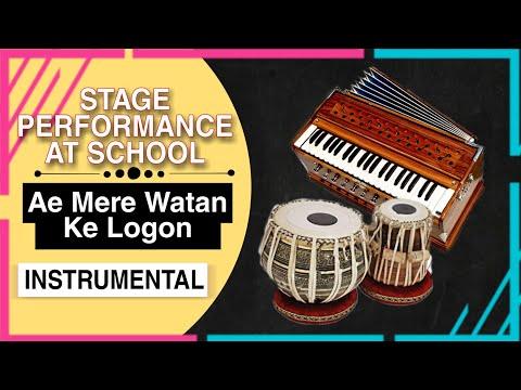 Aye Mere Watan Ke Logo  || Performance