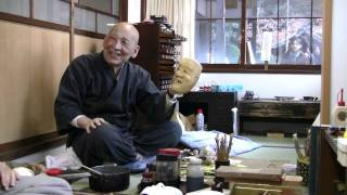Living Artists Of Japan: The Face Behind The Mask - Noh Mask Maker