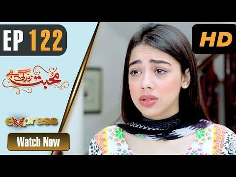 Mohabbat Zindagi Hai - Episode 122 - Express Entertainment Dramas