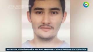 По следам смертника  новые данные о петербургском террористе   МИР24