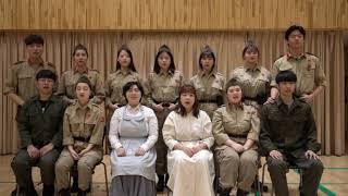 Hac_Acting_예당국제예술제_예당국제대학연극제_참…
