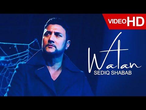 Sediq Shabab - Watan (Official Video HD)