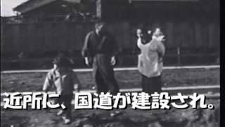 昭和の8ミリ映像をもとに、タイムスリップしてみました。