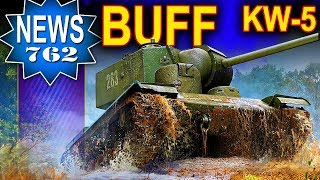 Nareszcie! Buff dla KW-5 - NEWS - World of Tanks