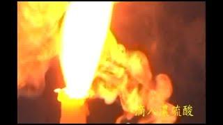 化學示範實驗:魔術玻棒點燃蠟燭和仙貝(Candle and Senbei Ignited by Magic Wand)