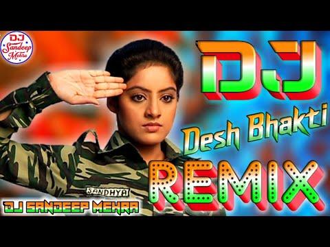 teri-mitti-mein-mil-jawa  desh-bhakti  gul-banke-mein-khil-jawa  full-vibration-song  dj-sandeep