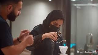 صُنّاع السياحة | الرياض