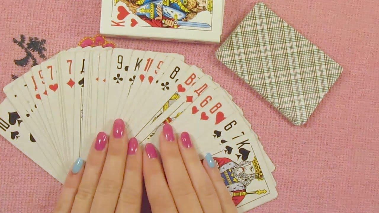 Гадание на исполнение желания на картах бесплатно значение измены при гадании на игральных картах