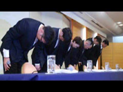 三屋裕子会長が謝罪、…アジア大会バスケ男子代表問題