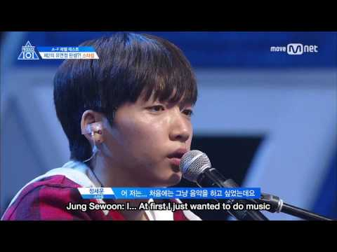 [ENG] Starship Performance | Produce 101 Ep 2