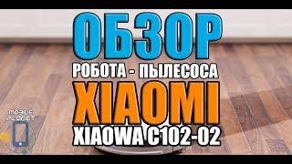 Краткий обзор робота пылесоса X AOM  X AOWA C102 02 VACUUM CLEANER L TE  Mobileplanet