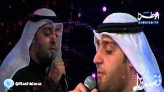 يا حامل القرآن الأصلية أحمد الهاجري Ya Hamilal Quran