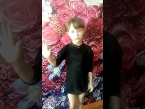 Стихотворение Маргарита, 5 лет