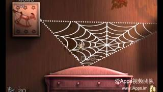 Spider: the Secret of Bryce Manor- Review by Claire in Chinese