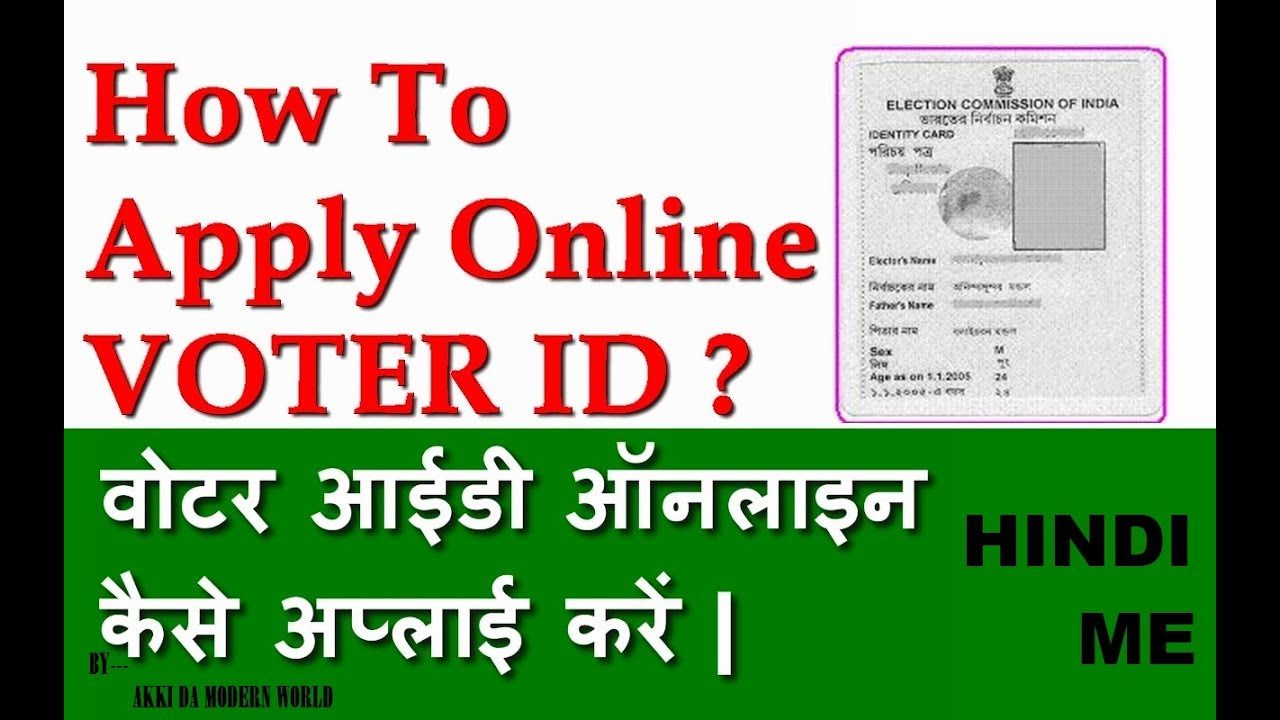 Online color voter id card gujarat - Unsubscribe