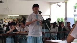 德蘭中學 中一短講 1A 朱靖釧