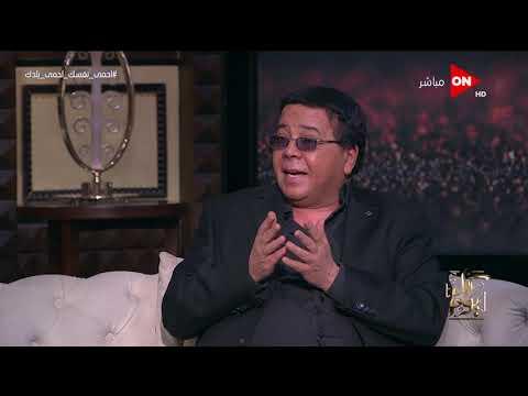 كل يوم - أحمد آدم:  ورأيه في المسرحيات الشبابية الجديدة  - 04:57-2020 / 4 / 1