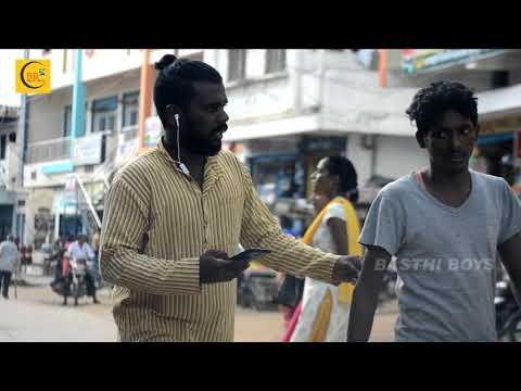 Basthi Boys    Episode 2    Mantragaadu Prank   