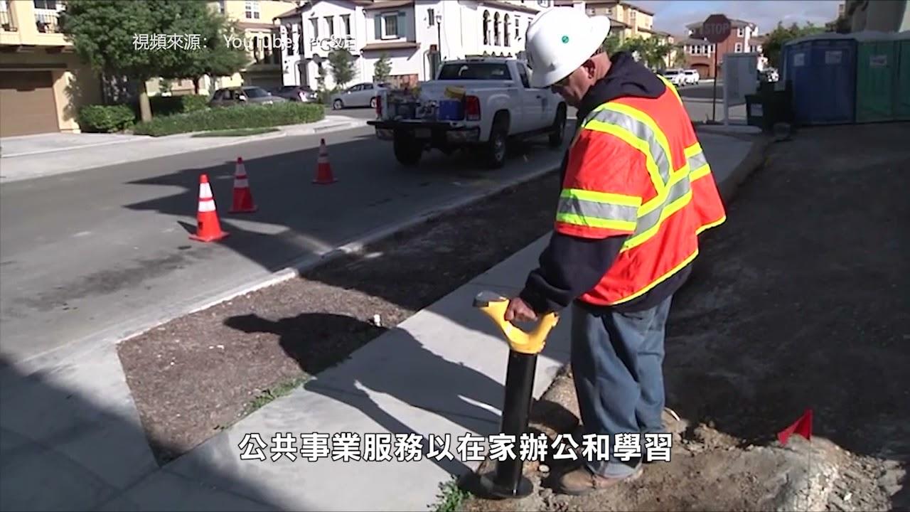 【天下新聞】灣區: 民眾進行挖掘工程時 需要注意什麼呢?