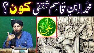 Download lagu Kia Muhammad Ibne Qasim Saqafi MUSLIMS ka HERO hai ??? TRUTH Revealed By Engineer Muhammad Ali Mirza